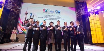 CTW China 2017 – nowa inicjatywa mentorska dla społeczności corporate travel