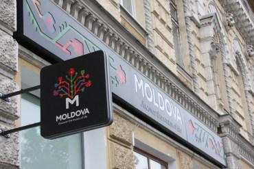 Zwiedzanie Mołdawii ułatwi nowe Centrum Informacji Turystycznej