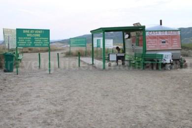 Intrare la Rezervatia Vulcanii Noroiosi - Paclele Mici
