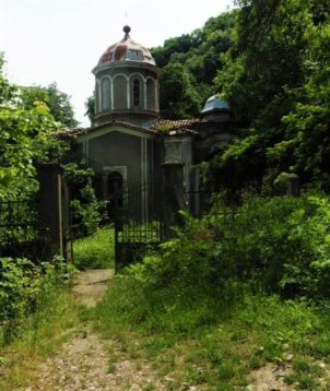 Prebrazhenski Eco-Trail