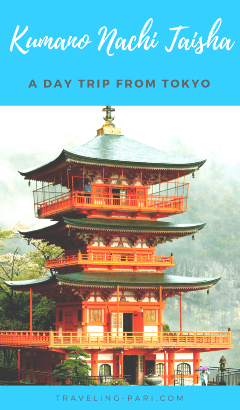 Kumano Kodo : Kumano Nachi Taisha. Directions of how to get from Tokyo to Kumano Nachi Taisha in a day.