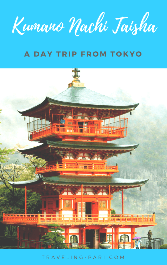 Kumano Kodo : Kumano Nachi Taisha. Directions of how to get from Tokyo to Kumano Nachi Taisha in a day