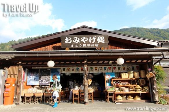 17. shirakawago village japan souvenir shop