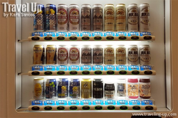 japan nagoya beer vendo machine