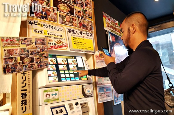 japan-vending-machine-menu-order