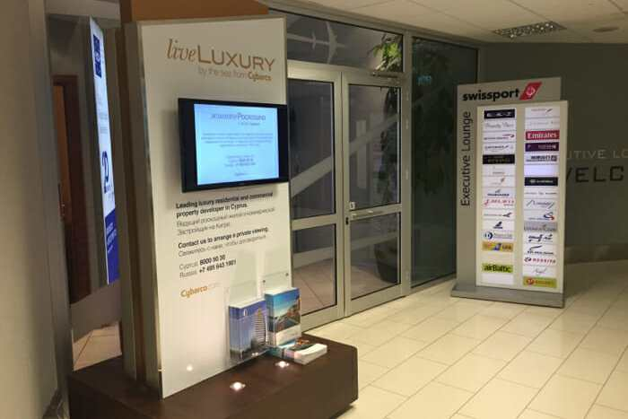 Swissport Lounge Larnaca Review