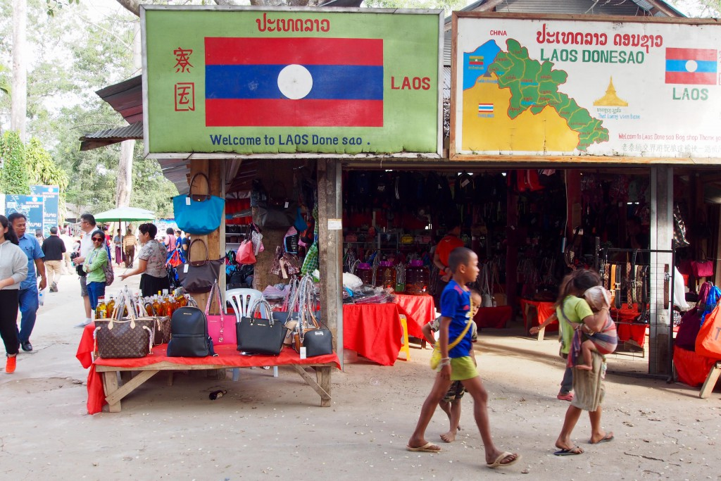 Laos - Goldenes Dreieck