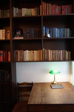 Alaus Biblioteca