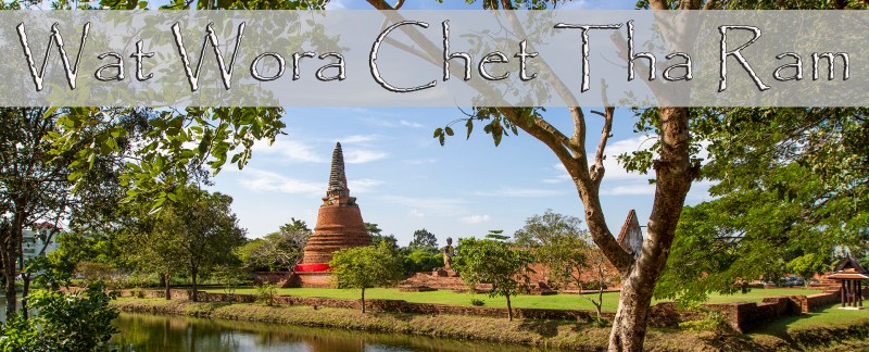 Wat Wora Chet Tha Ram is a 16th century Buddhist temple ruin in Ayutthaya, Thailand, used for royal funeral ceremonies.