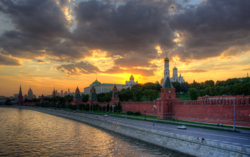 Kremlin, Moscow Federal City, Russia