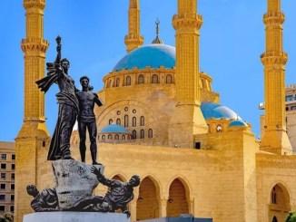 Lebanon Travel Guide-Mohammad Al-Amin Mosque, Lebanon