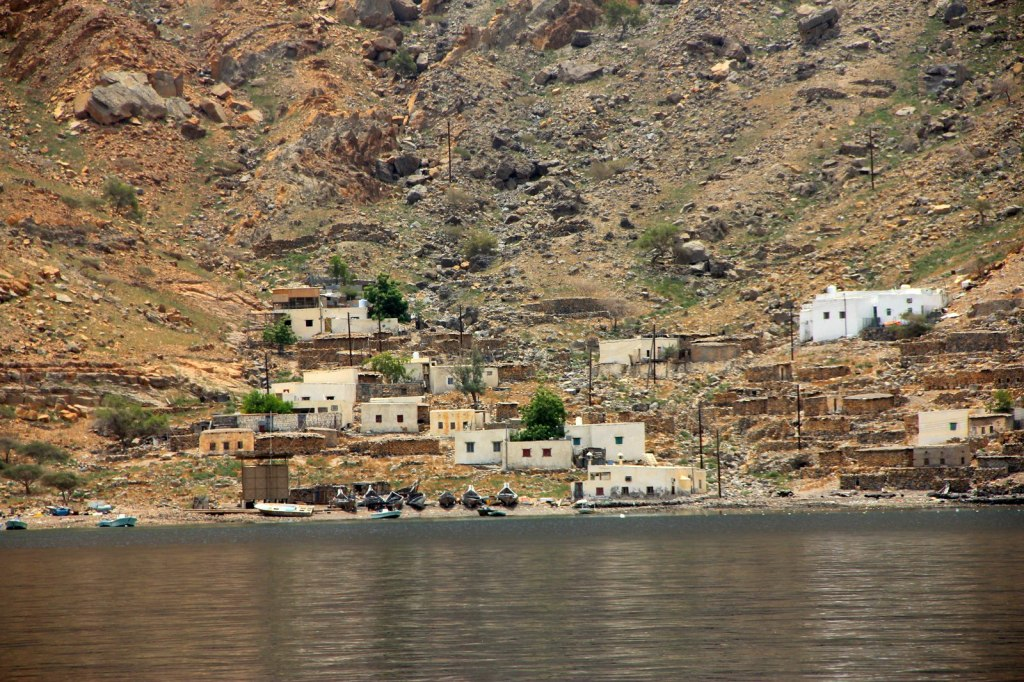 Omani Village at Khasab