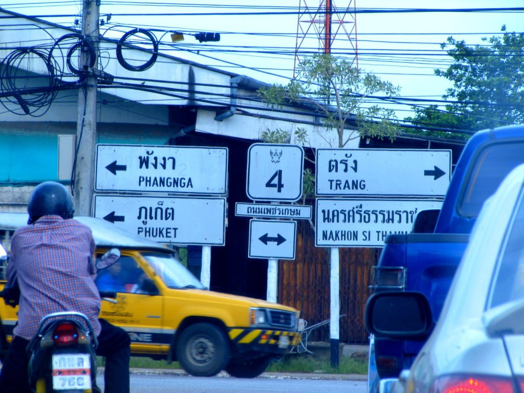 Typical Thai Signboard with English Words