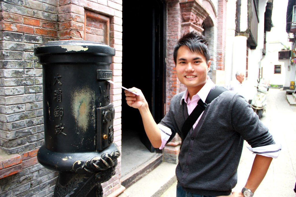 The Qing Dynasty Imperial Post Box