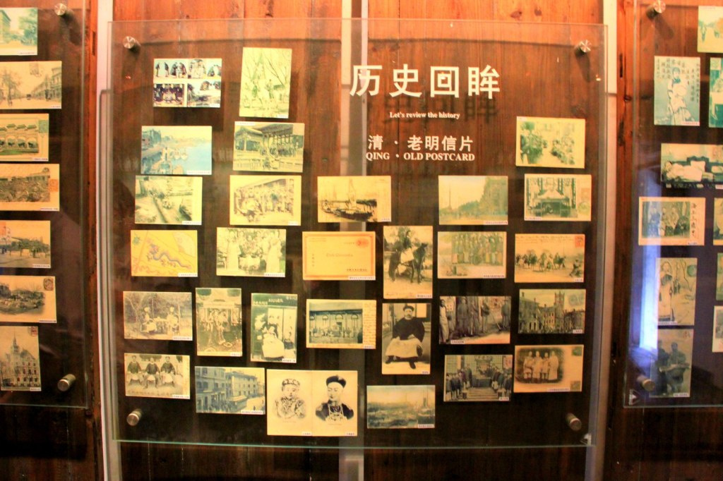 The Ancient Qing Dynasty Post Cards