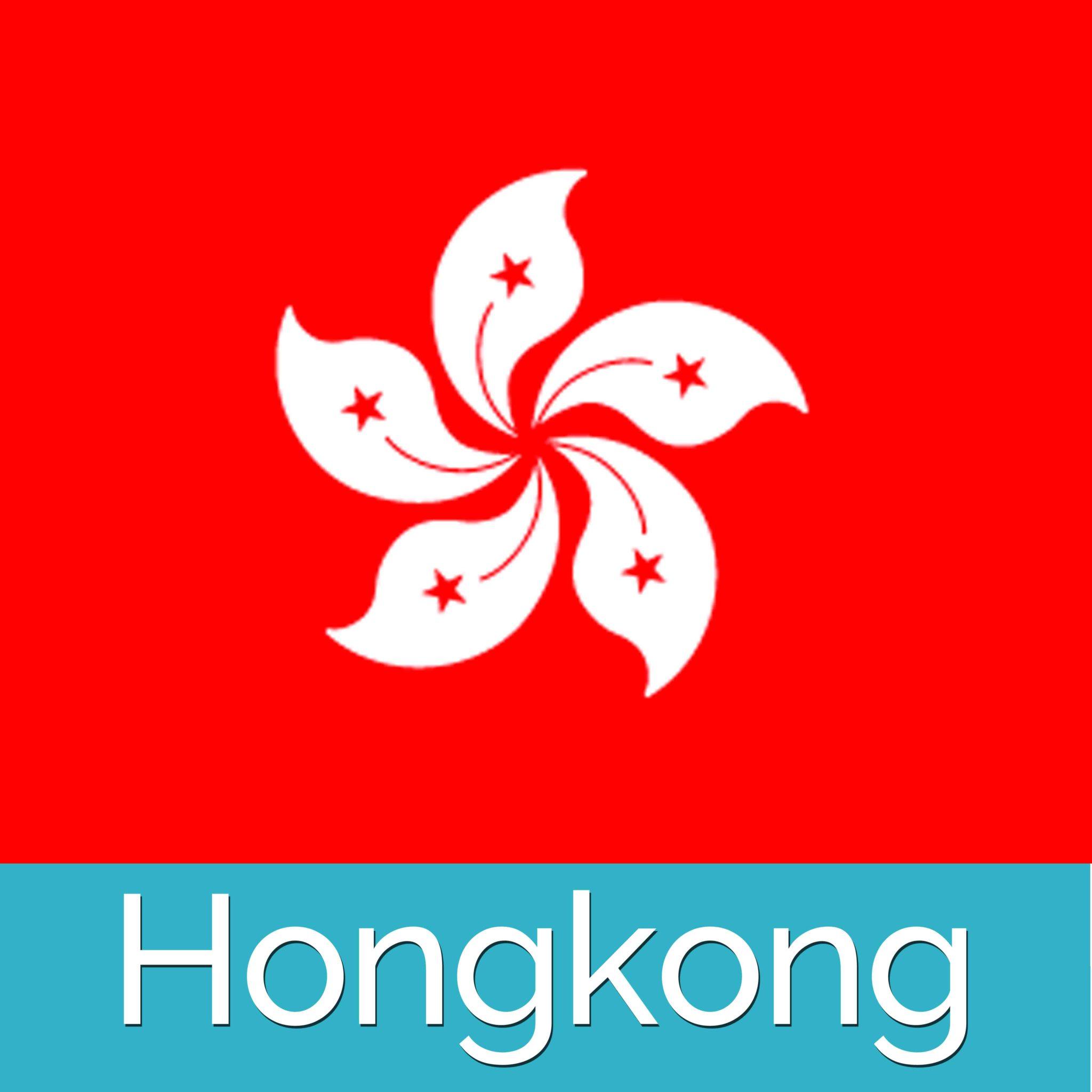 Hongkong Travel Guide