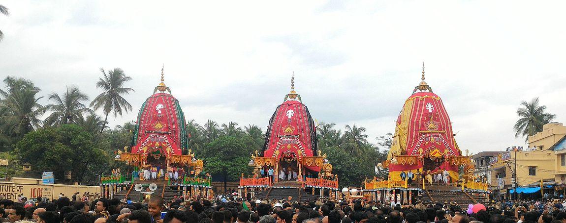 Rath Jatra