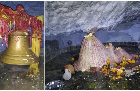 टपकेश्वर महादेव मंदिरः जिस गुफा में अश्वतथामा को भोलेनाथ ने पिलाया था दूध!