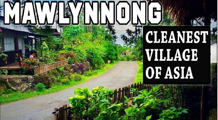 मेघालयः एशिया का सबसे स्वच्छ गांव, जो भारत के शहरों को मुंह चिढ़ाता है