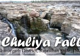 Chuliya falls rawatbhata, Chuliya Water Fall in Rawatbhata, Chulia Waterfall Chambal Rajasthan, Padajhar Khurd,