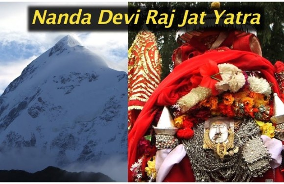पहाड़ों की बेटी है नंदा देवी, जाने आखिर क्यों होती है 12 साल बाद नंदा देवी की राजजात