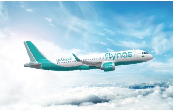 फ्लाइनेस 1 जुलाई से रियाद और नई दिल्ली के बीच सीधी उड़ानें शुरू करेगा