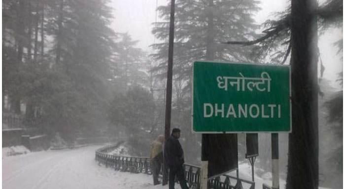 धनौल्टी (Dhanaulti) में Trekking, Camping, Mountain Biking के अलावा भी है काफी कुछ