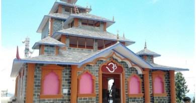 Travel in Kanatal, Trip in Kanatal, How to Visit Kanatal, Surkanda Devi Temple, कनातल कैसे जाएं, कनातल में कहां घूमें, सुरकंडा देवी मंदिर