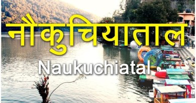 Naukuchiatal, Naukuchiatal in Nainital, Nainital to Naukuchiatal, What to do in Naukuchiatal, Boating in Naukuchiatal, Fishing in Naukuchiatal, Mountain Biking in Naukuchiatal, Paragliding in Naukuchiatal, How to Reach Naukuchiatal, Best Time to Visit Naukuchiatal, Naukuchiatal nearby Travelling Places