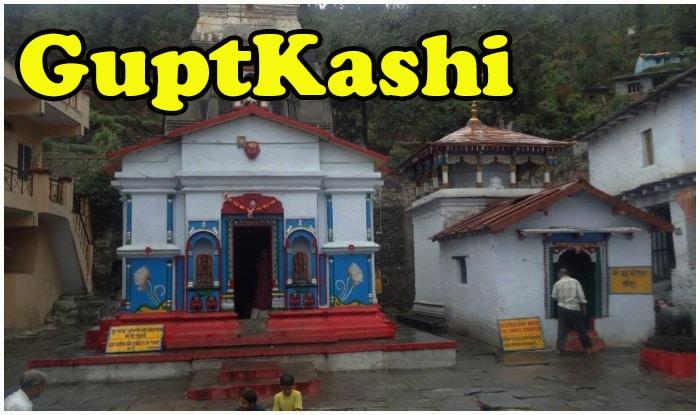 ArdhNarishwar Mandir, Guptkashi, How to visit Guptkashi, Where to travel in Guptkashi, Jolly Grant Airport, How to Reach Guptkashi