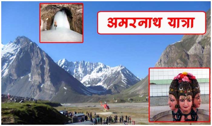 Amarnath Yatra 2020, Amarnath Yatra Full Information, Amarnath Yatra Baltal Route, Amarnath Yatra Pahalgam Route, Amarnath Yatra Rules