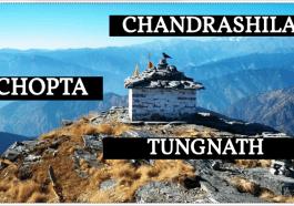 Chopta Tungnath Chandrashila Trek Route, Chopta and Tungnath Trek Route, Chopta and Chandrashila Trek Route, चोपता चंद्रशिला और तुंगनाथ, Chadrashila Trek Temprature, Chandrashila Trek Time
