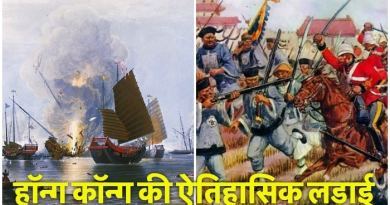 Hong Kong New Security Lau and Historical First Opium War