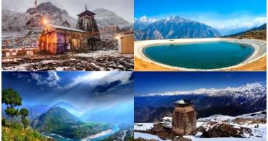 Uttarakhand Tours: Uttarakhand opens for tourists, will have to do this work to roam