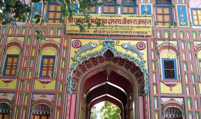Dashrath Mahal : full information of Ram Birth Place in Ayodhya