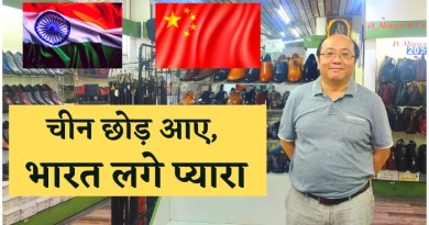 China origin people who are now Citizen of India