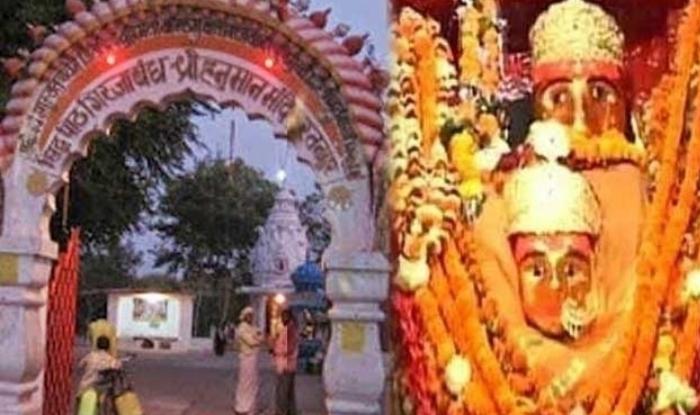 temple where hanuman is worshipped as a female