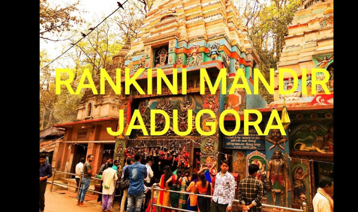 Jadugora Tour: Jadugora in Jharkhand is perfect to visit