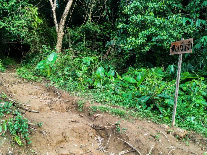 black rock viewpoint trail pa hin dum