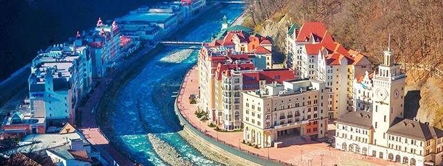 Туры в Сочи из Нижнего Новгорода за 12200