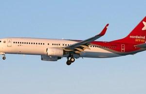Авиакомпания Nordwind Airlines - официальный сайт, регистрация на рейс