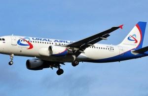 Авиакомпания Уральские Авиалинии - официальный сайт, регистрация на рейс