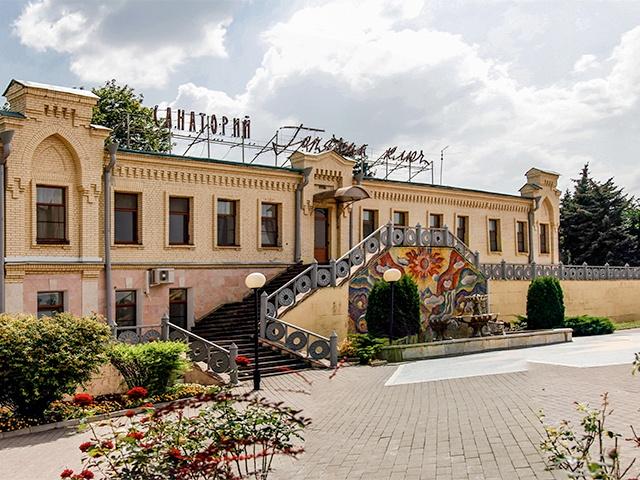 Санаторий Горячий ключ Пятигорск