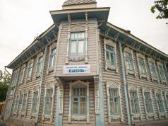 Мини-отель Кассель 3* Ярославль
