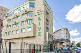 Отель Live 3* Екатеринбург