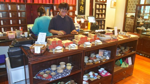 The Museum Of Tea Ware at Flagstaff House has tea-themed exhibits and events.