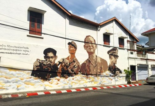 murales Phuket Town