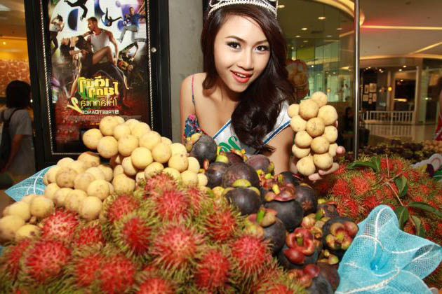 泰國水果山竹|- 泰國水果山竹| - 快熱資訊 - 走進時代