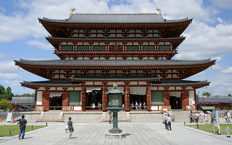 Bargain Flights, Bargain Flights From London, Blog, Cheap Flights, Cheap Flights From London, cheap flights from united kingdom, cheap flights to, cheap tickets, cheap travel, direct flights, direct flights to Nara Japan, Emirates Airline, flights, Flights Booking, Flights From London, Flights From United Kingdom, Kenya Airways, last minute flights, last minute flights to Nara Japan, Nara Japan food, Qatar Airways, special offers, travel, Traveling, Turkish Airlines, United Kingdom, Nara Japan, Nara Japan cuisine, Nara Japan food, Nara Japan Travel Guide, Taipei Blog, Nara Japan blog, Nara Japan tourism, Nara Japan travel blog, Nara Japan tour, Nara Japan tourism places