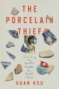 'The Porcelain Thief' by Huan Hsu authors